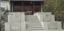 Eine Treppe wie ein Bollwerk…